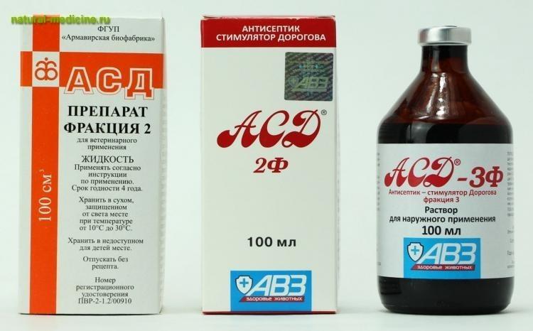 асд фракция 2 применение при артрите