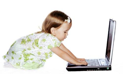 компьютер и его составляющие первое знакомство