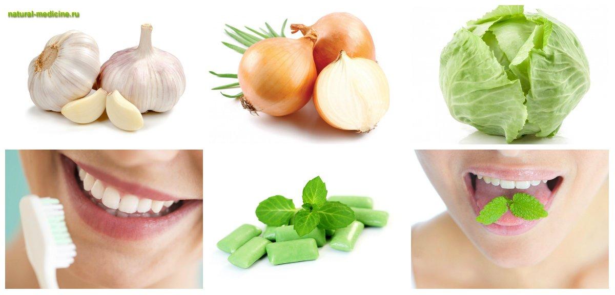 противный запах изо рта из-за поджелудочной железы