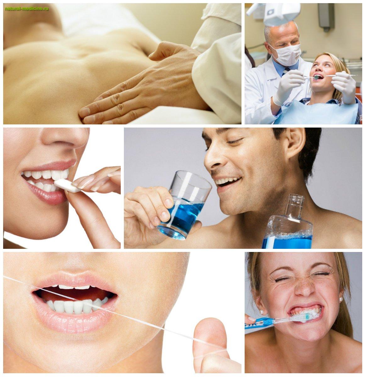 причины утреннего запаха изо рта