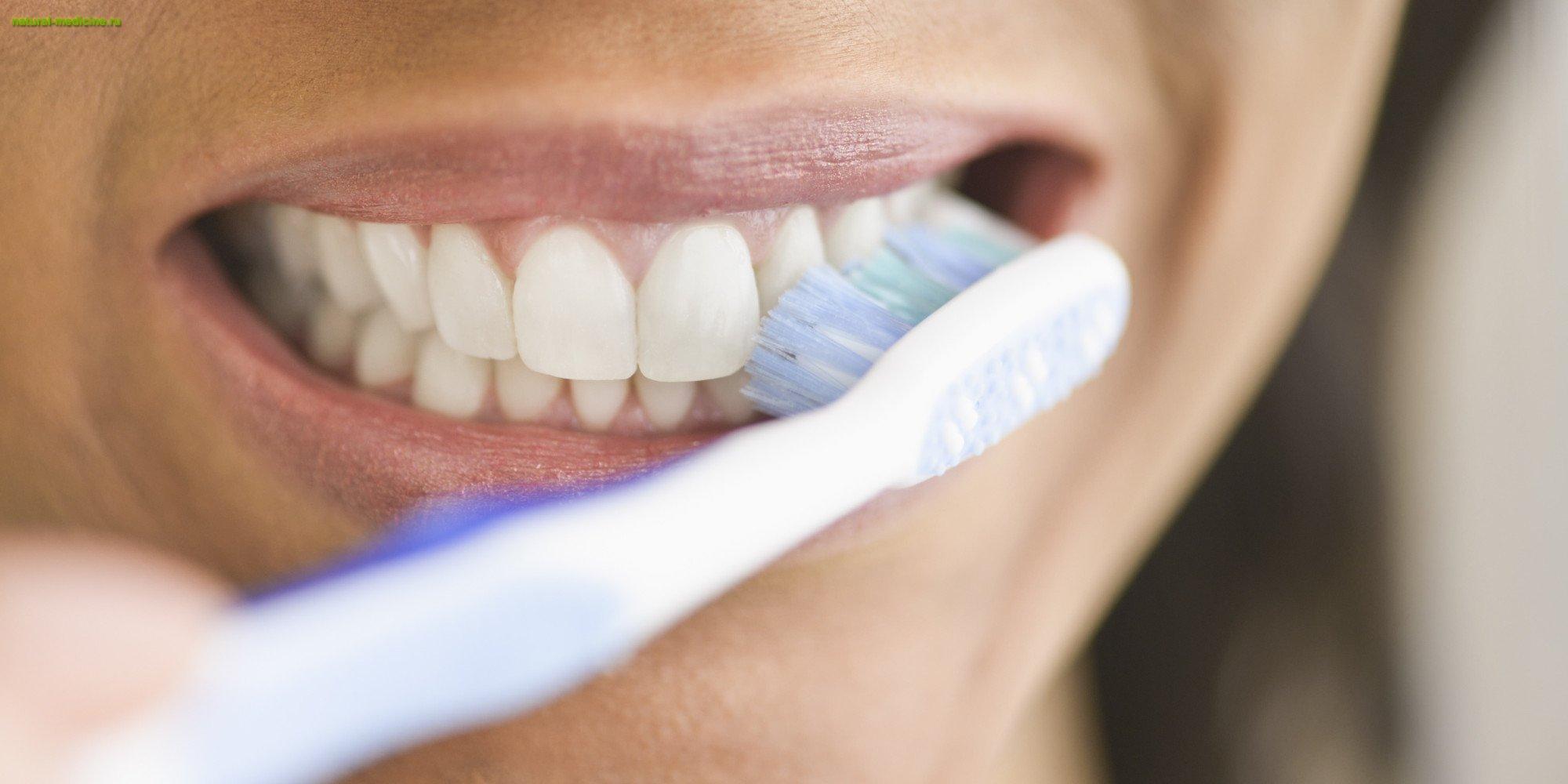Чем снять зубную боль в домашних условиях - эффективные 83