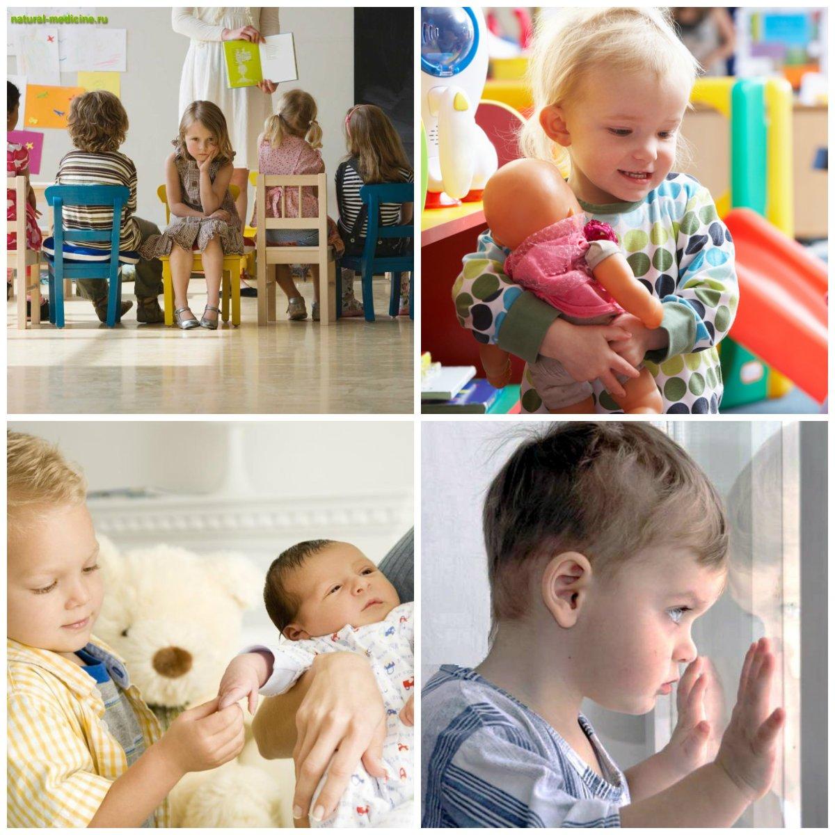 Регистратура детской поликлиники ширинская