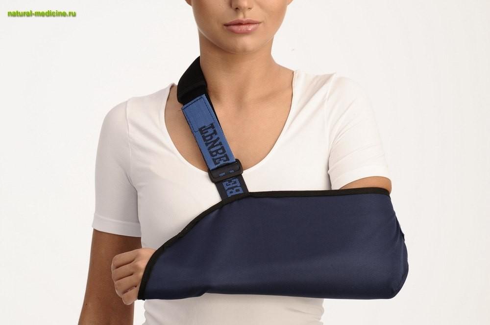 Повязка на руку при переломе: бандаж или косынка? - опорно-двигательный аппарат - лечение позвоночника и суставов